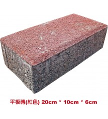 透水磚-平板磚系列-1