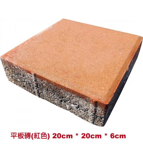 透水磚-平板磚系列-2