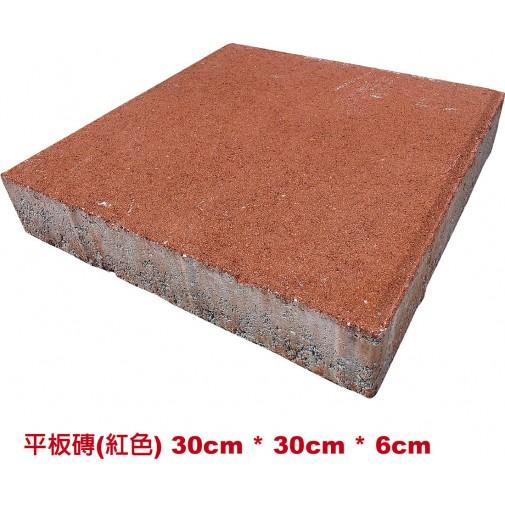 透水磚-平板磚系列-3