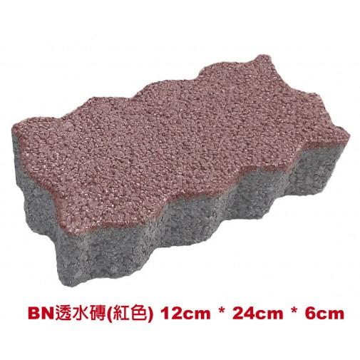 透水磚-平板磚系列-4