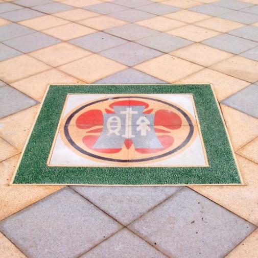 台南市稅捐處