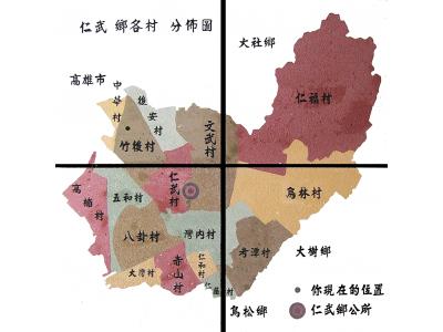 仁武鄉各村分佈圖
